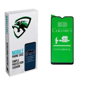 محافظ صفحه نمایش مدل bjnc مناسب برای گوشی موبایل سامسونگ galaxy a70