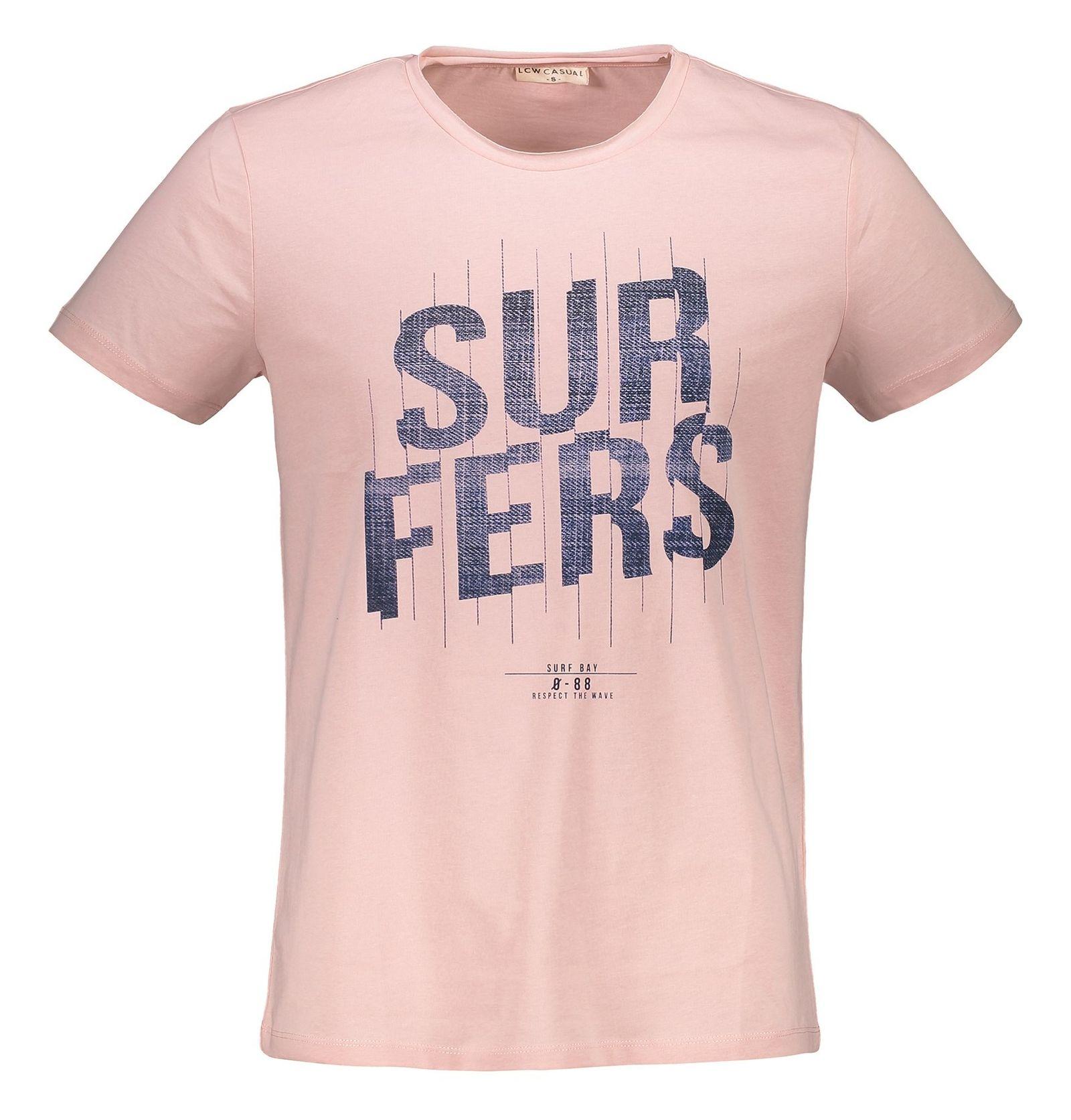 تی شرت نخی یقه گرد مردانه - ال سی وایکیکی - صورتي - 4