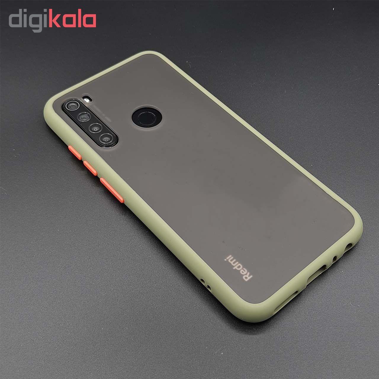 کاور کینگ پاور مدل M21 مناسب برای گوشی موبایل شیائومی Redmi Note 8