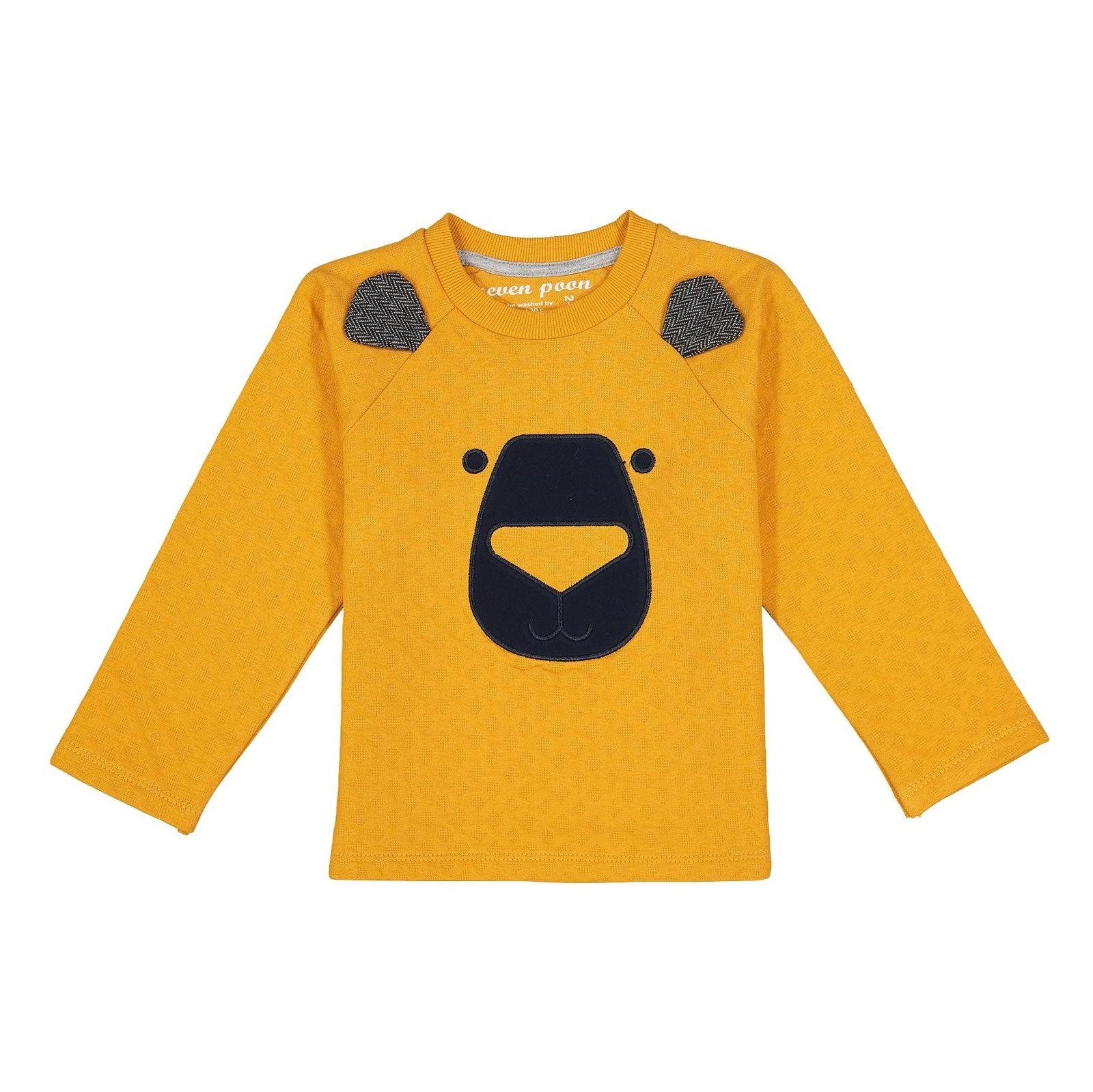 سویشرت جلو بسته پسرانه - سون پون - زرد - 1