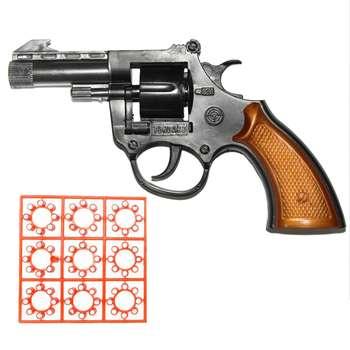تفنگ بازی کد 004