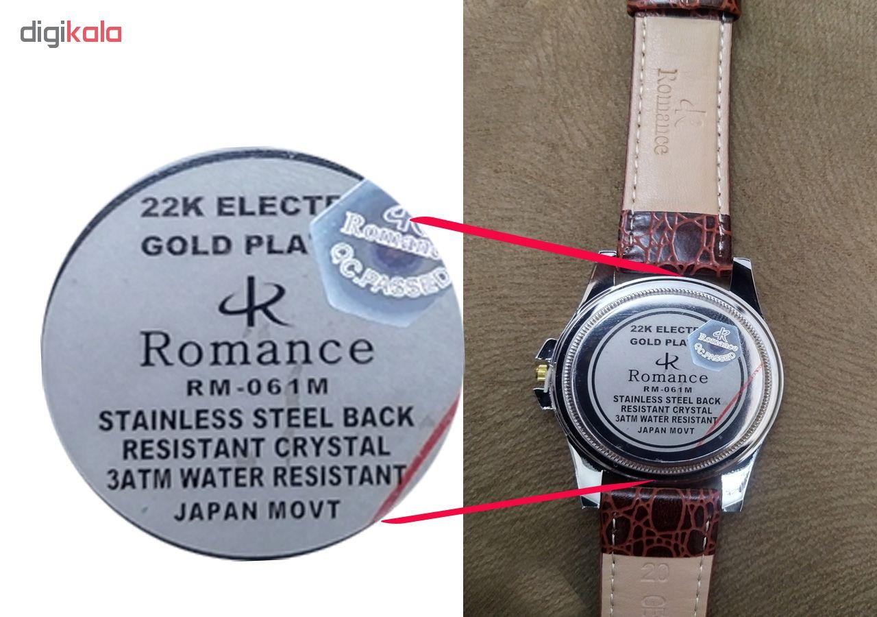 ست ساعت مچی  زنانه و مردانه رومنس مدل RM-061M              اصل