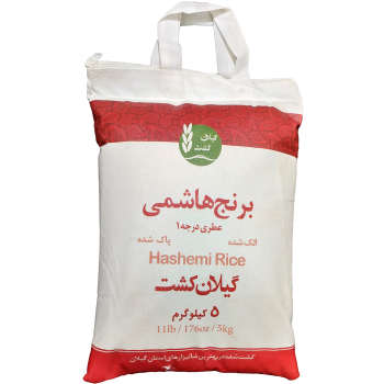 برنج هاشمی عطری گیلان کشت مقدار 5 کیلوگرم