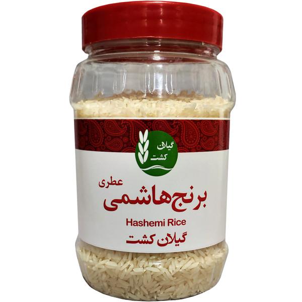 برنج هاشمی عطری گیلان کشت مقدار 500 گرم
