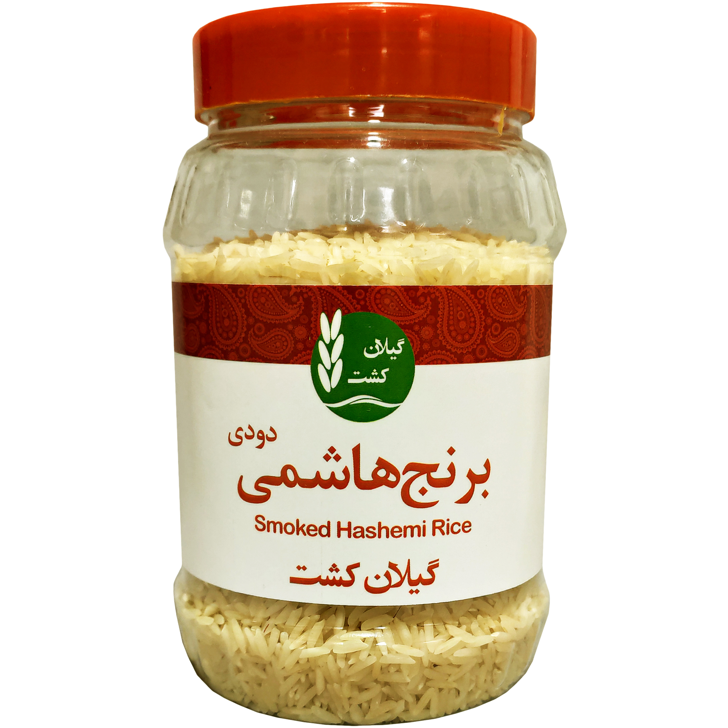 برنج هاشمی دودی گیلان کشت مقدار 500 گرم