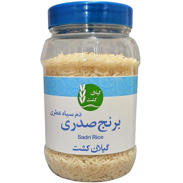 برنج صدری دم سیاه عطری گیلان کشت مقدار 500 گرم