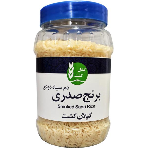 برنج صدری دم سیاه دودی گیلان کشت مقدار 500 گرم