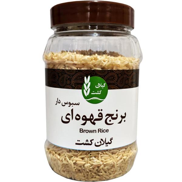 برنج قهوه ای سبوس دار گیلان کشت مقدار 500 گرم