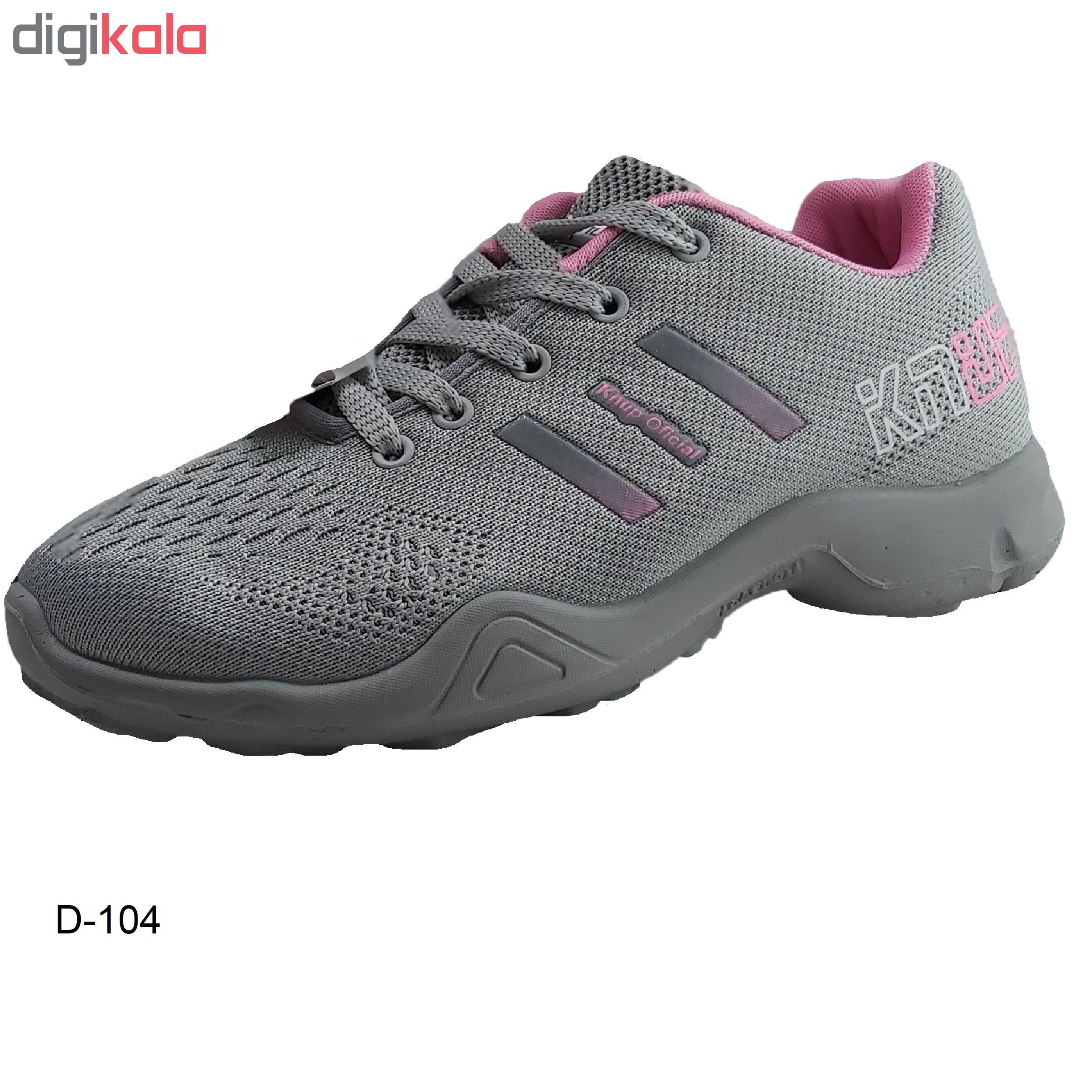 کفش مخصوص دویدن زنانه کد D104