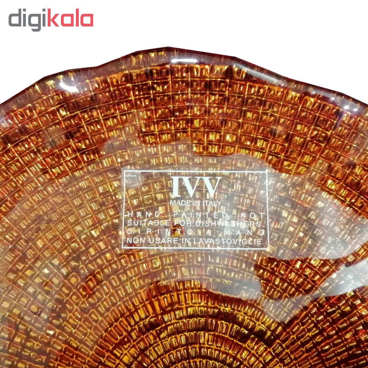 خرید                      دیس شیشه ای آی وی وی کد 192314