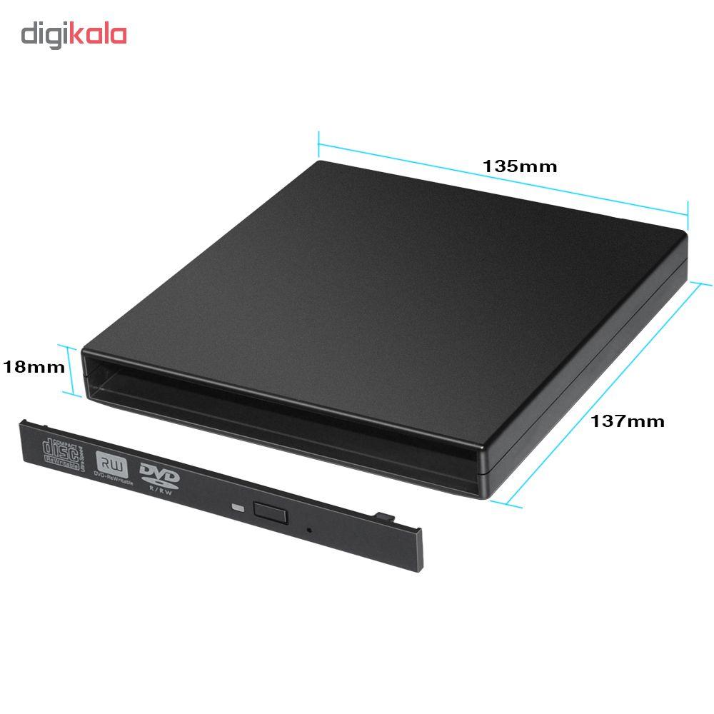 درایو DVD اکسترنال مدل W08D-U