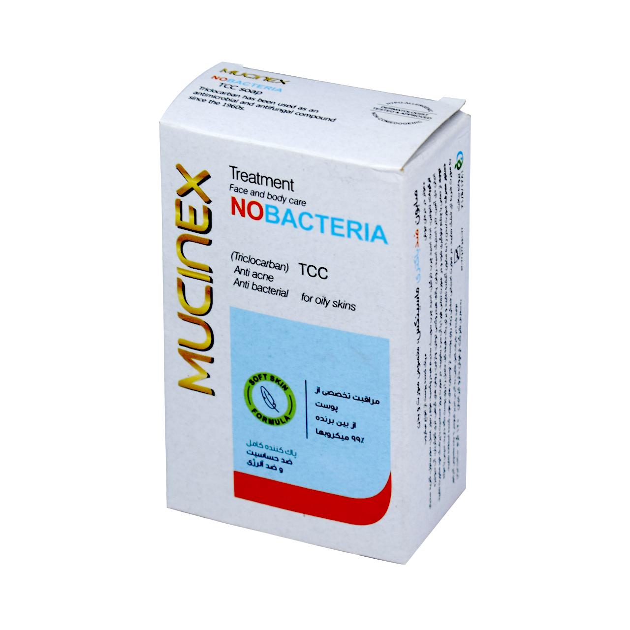 خرید                      صابون ضد باکتری ماسینکس مدل tcc وزن 120 گرم