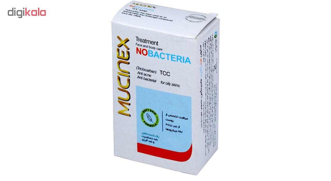 صابون ضد باکتری ماسینکس مدل tcc وزن 120 گرم