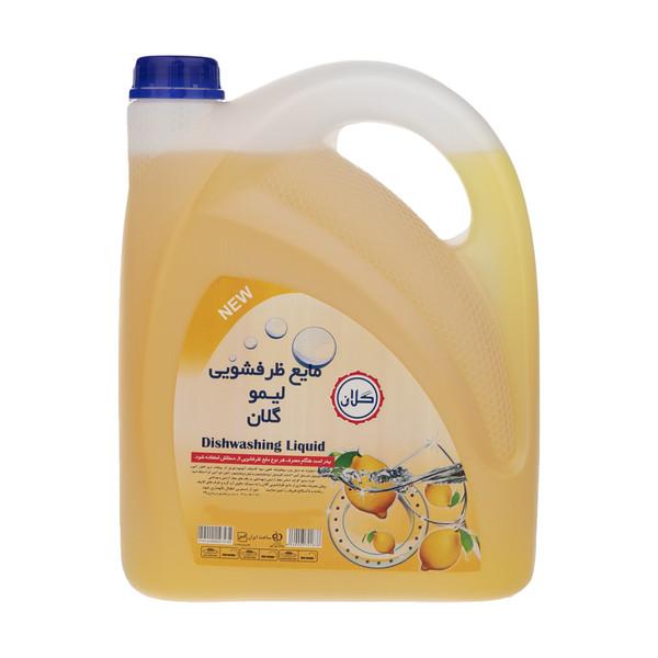 مایع ظرفشویی مدل Lemon گلان حجم 3.75 میلی لیتر
