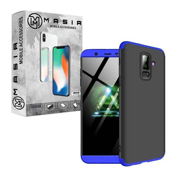 کاور 360 درجه مسیر مدل MGKNEW-1 مناسب برای گوشی موبایل سامسونگ Galaxy S9
