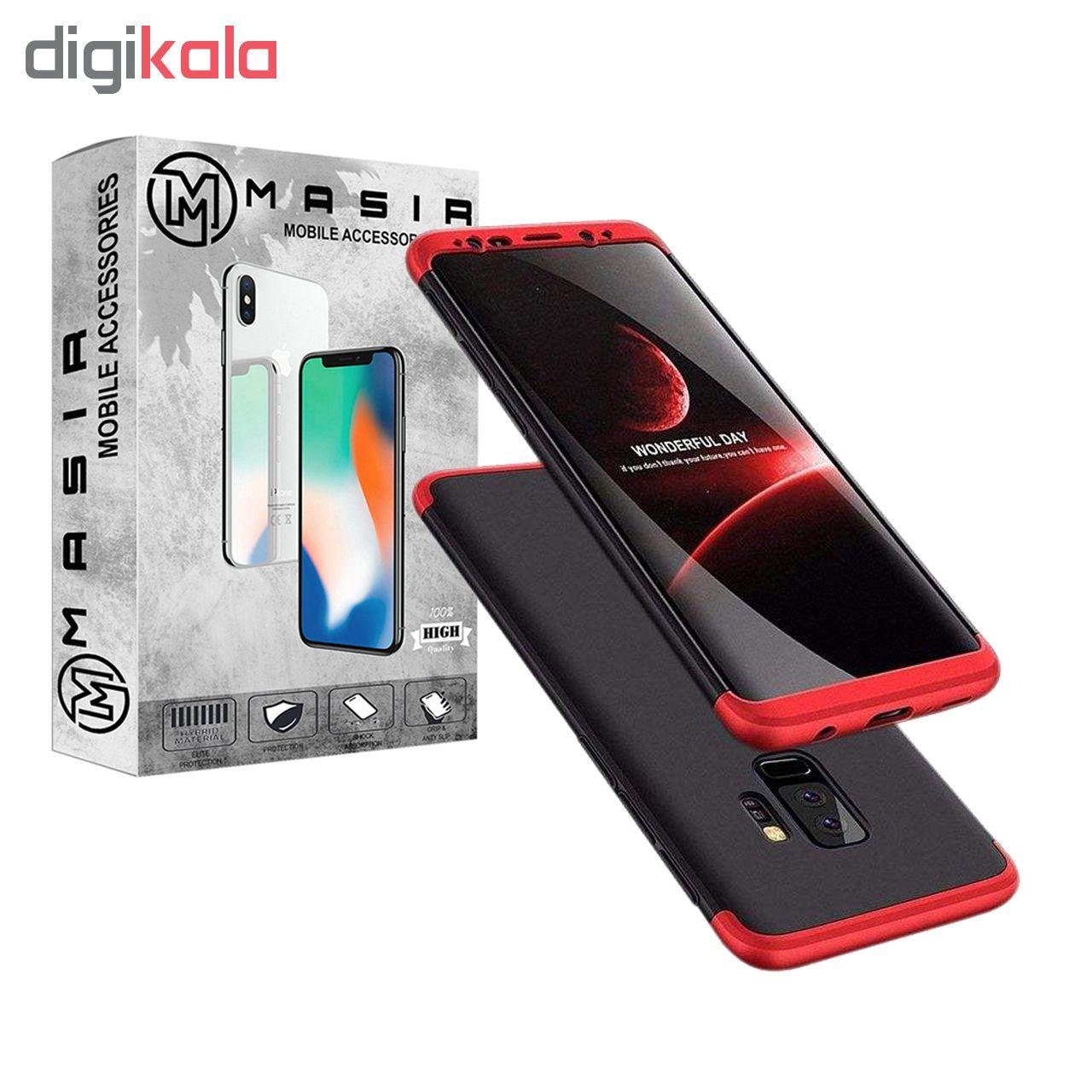 کاور 360 درجه مسیر مدل MGKNEW-1 مناسب برای گوشی موبایل سامسونگ Galaxy S9 main 1 1