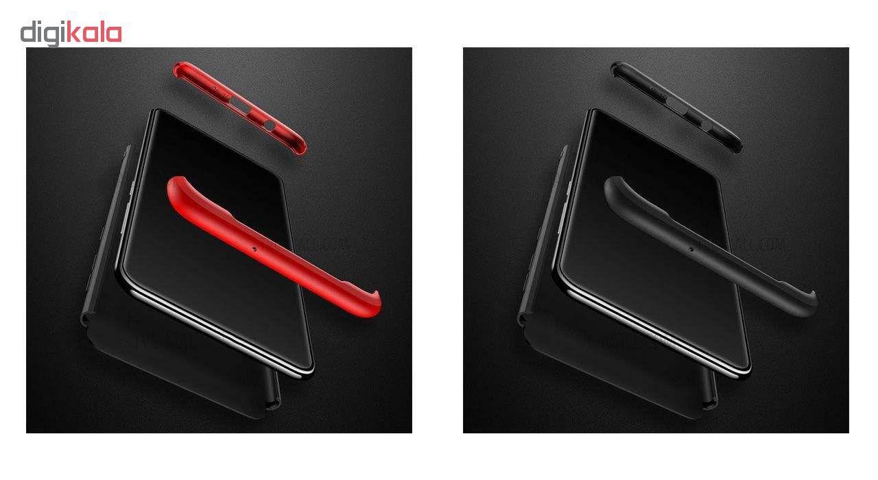 کاور 360 درجه مسیر مدل MGKNEW-1 مناسب برای گوشی موبایل سامسونگ Galaxy S9 main 1 4