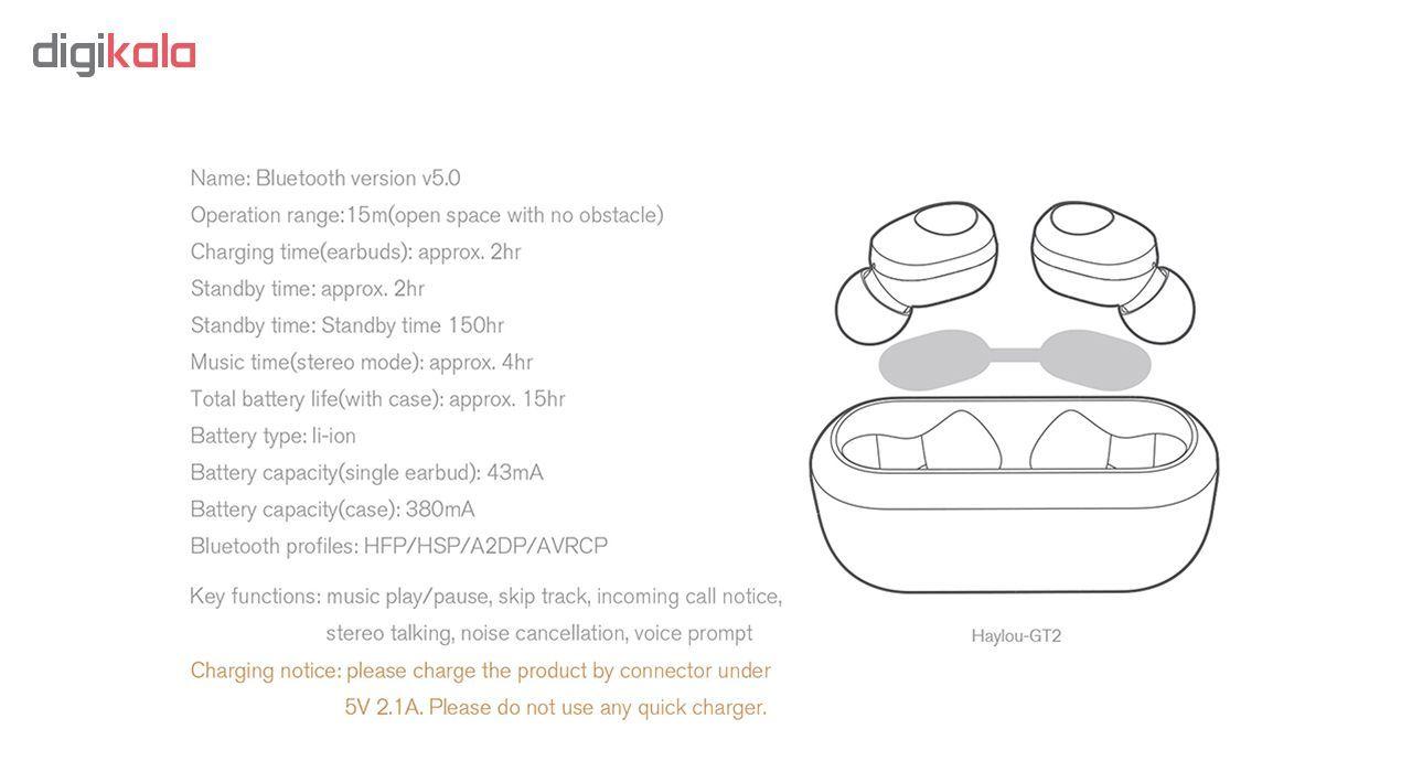 هدفون بی سیم هایلو مدل GT2 main 1 16
