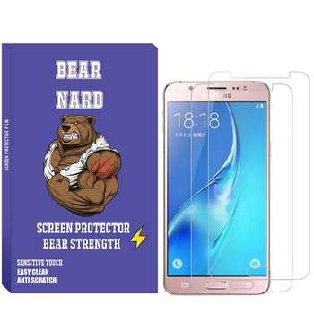 محافظ صفحه نمایش برنارد مدل SDB-01 مناسب برای گوشی موبایل سامسونگ Galaxy J5 2016 بسته 2 عددی