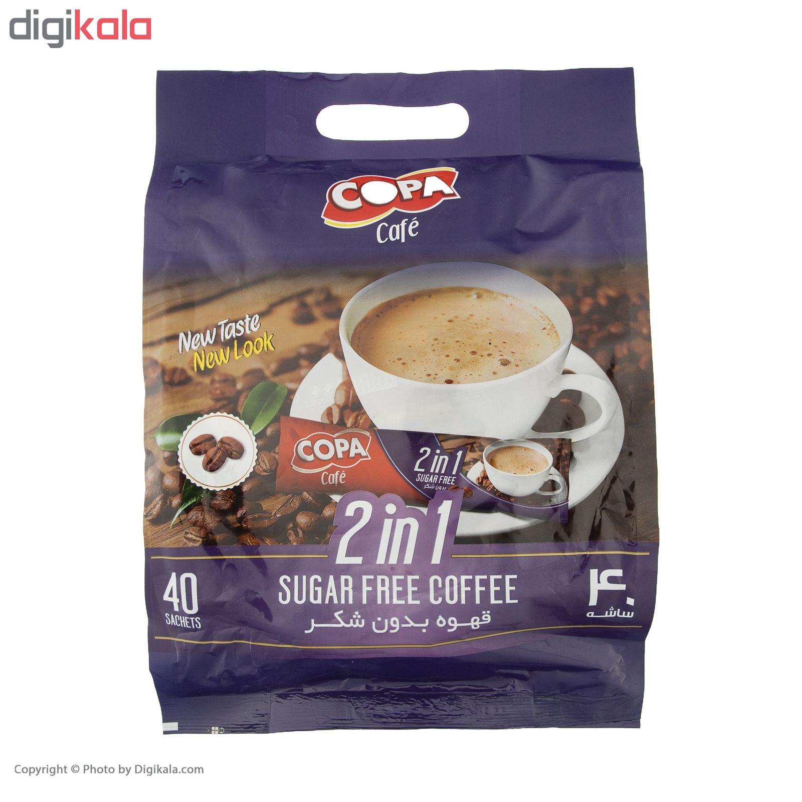 قهوه بدون شکر کوپا مدل 2in1 بسته 40 عددی main 1 1