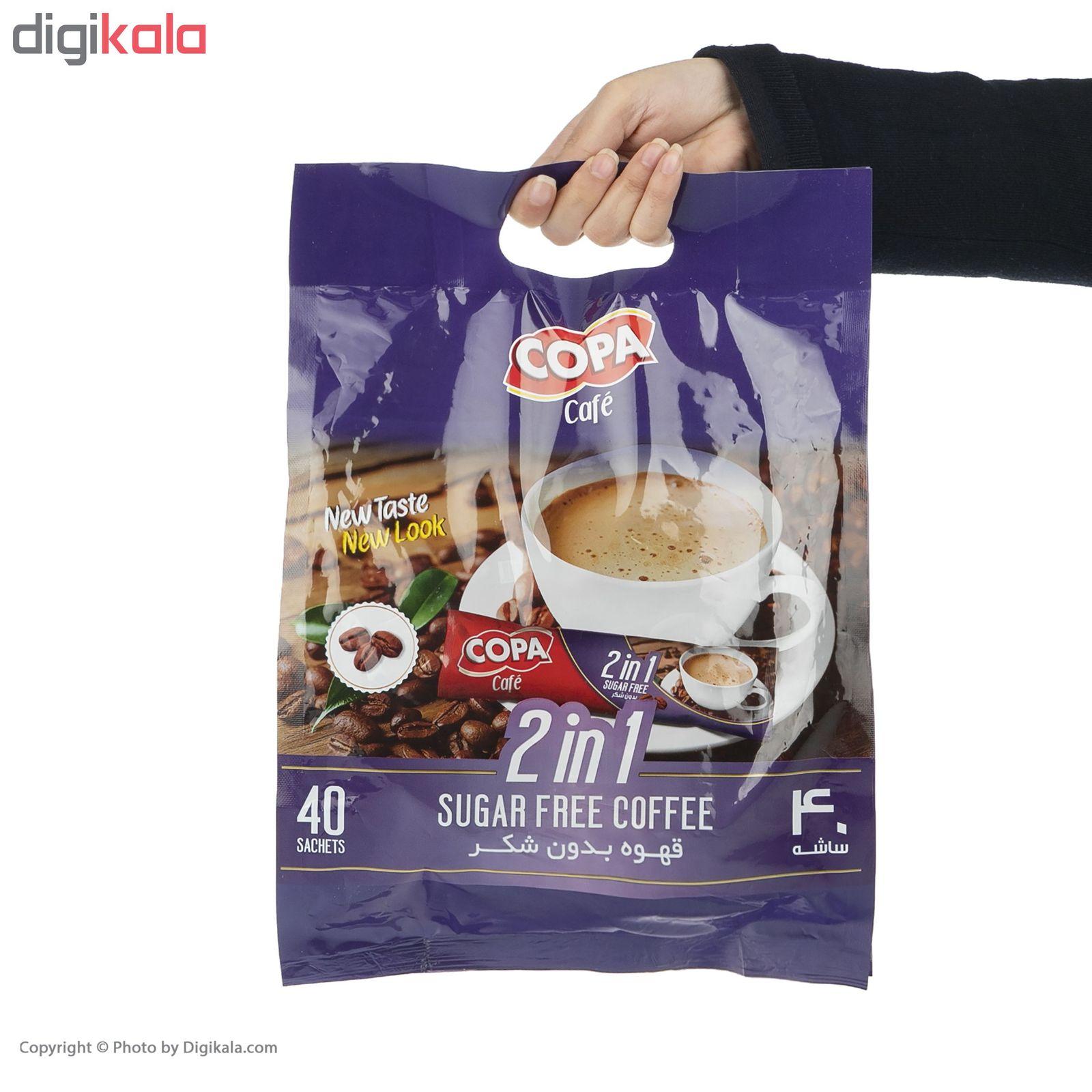 قهوه بدون شکر کوپا مدل 2in1 بسته 40 عددی main 1 2