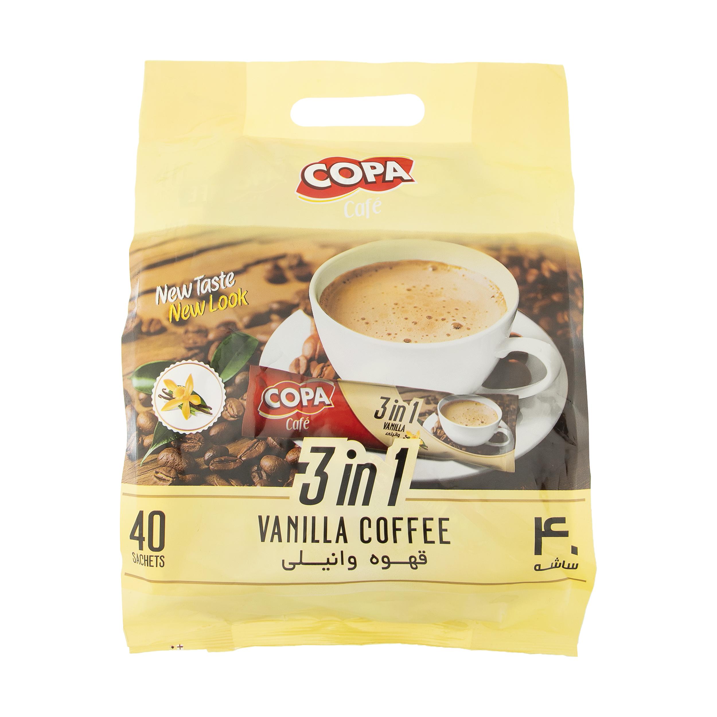 قهوه وانیلی 3 در 1 کوپا بسته 40 عددی