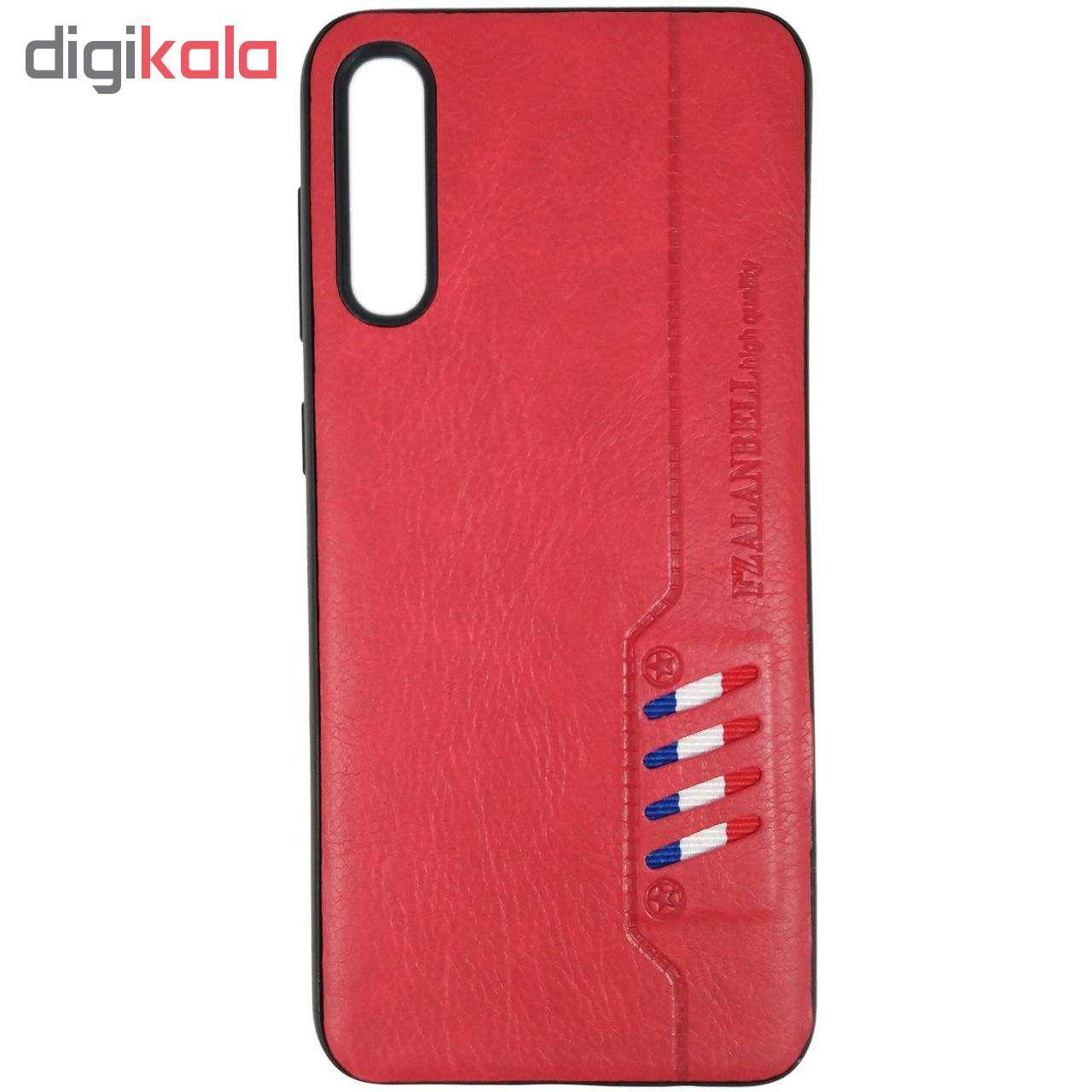 کاور مدل S17 مناسب برای گوشی موبایل سامسونگ Galaxy A50/A30s/A50s