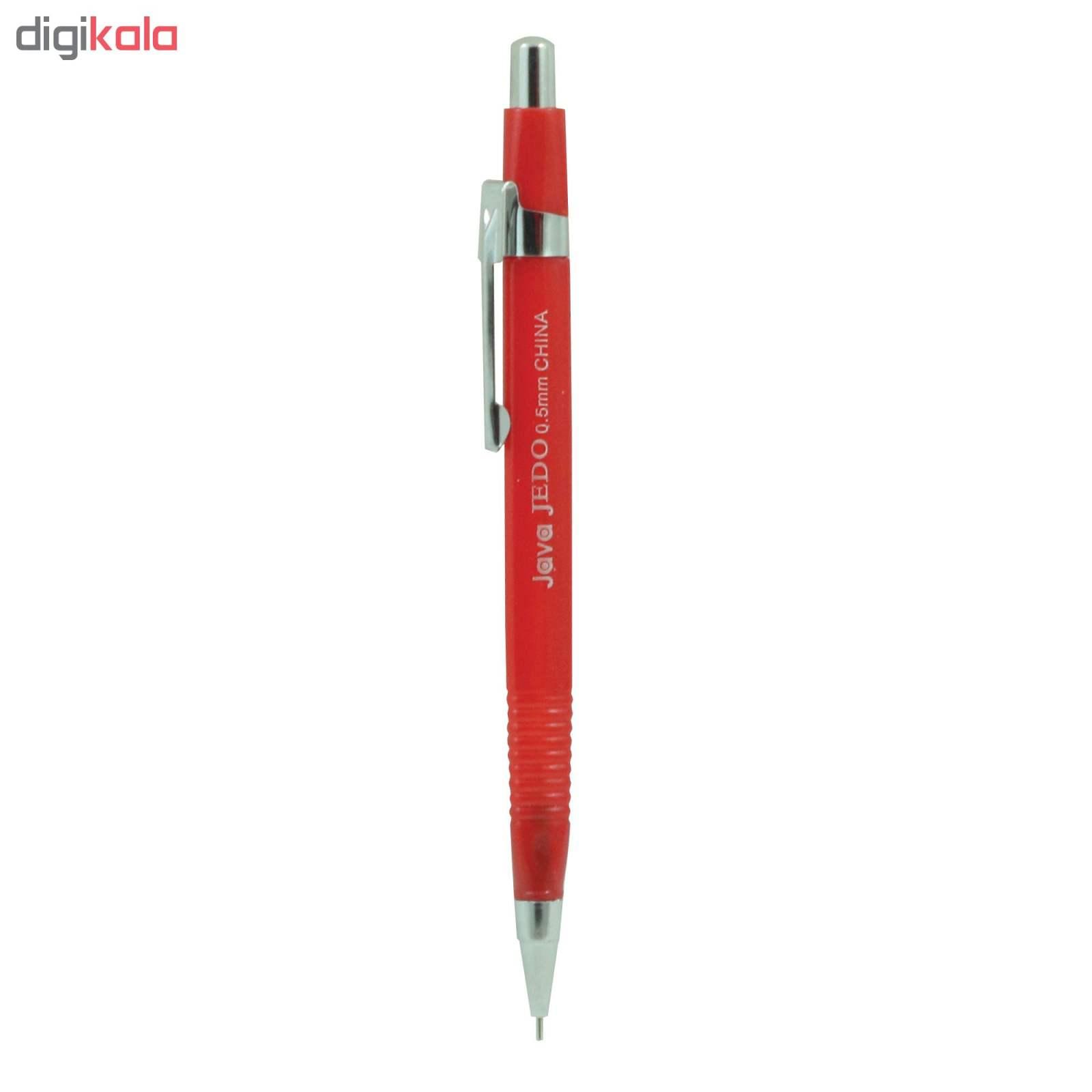 مداد نوکی 0.5 میلی متری جیدو مدل JAVA main 1 1