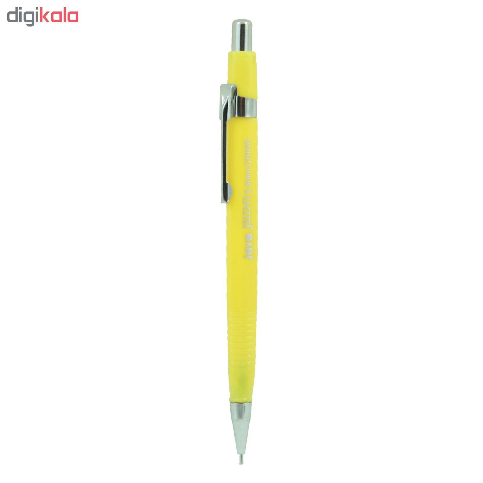 مداد نوکی 0.5 میلی متری جیدو مدل JAVA main 1 6
