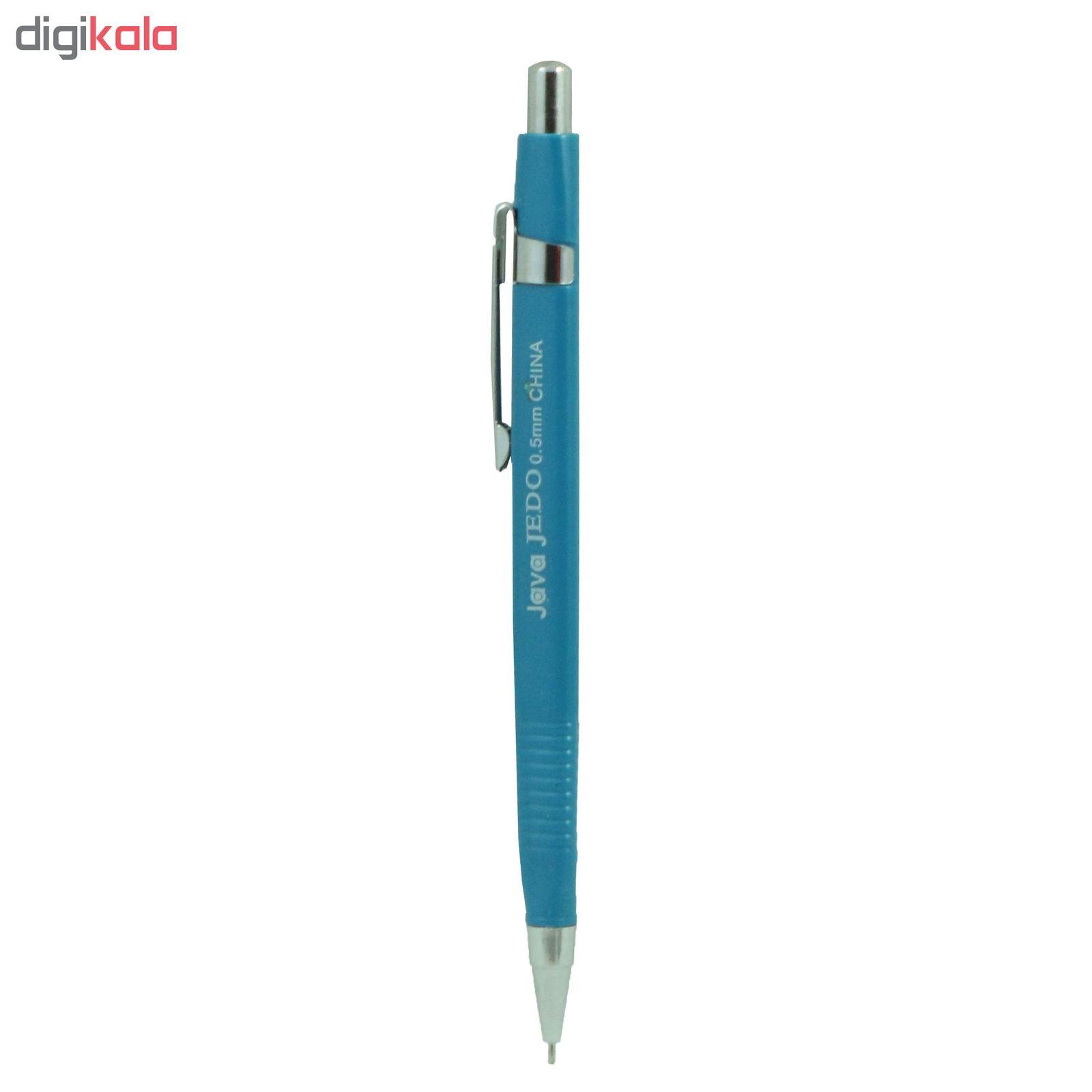 مداد نوکی 0.5 میلی متری جیدو مدل JAVA main 1 7