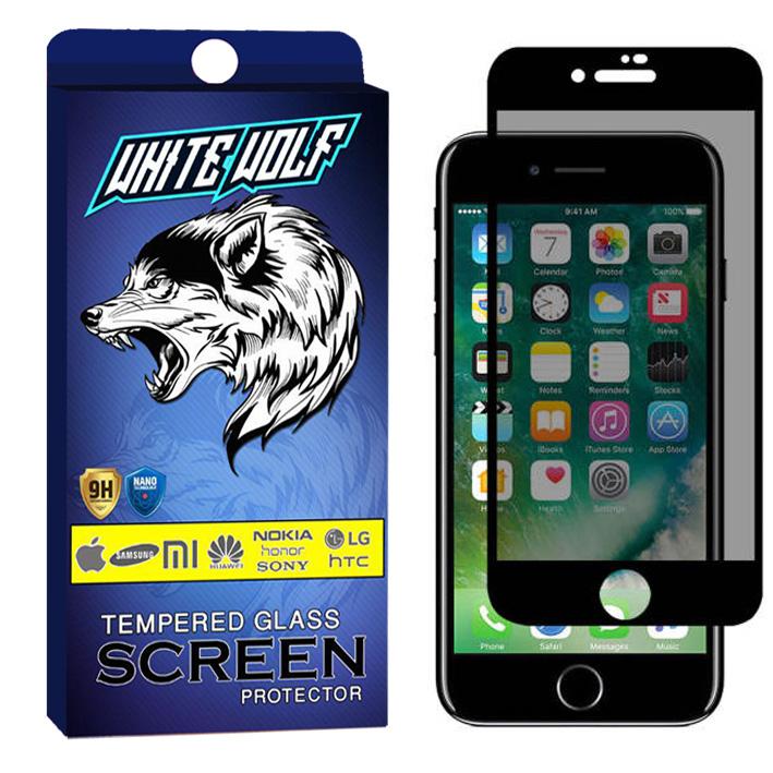 محافظ صفحه نمایش حریم شخصی وایت ولف مدل WGP مناسب برای گوشی موبایل اپل iPhone 7 Plus
