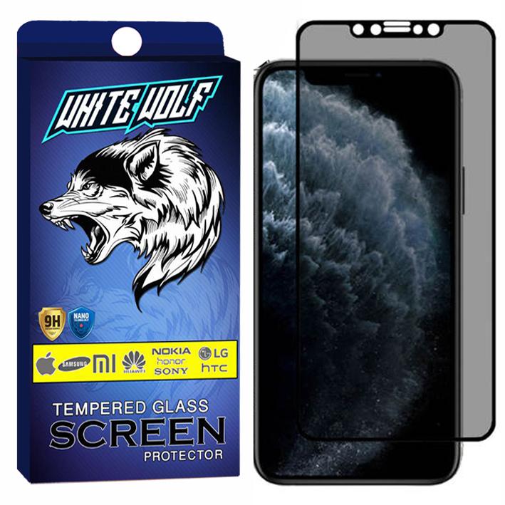 محافظ صفحه نمایش حریم شخصی وایت ولف مدل WGP مناسب برای گوشی موبایل اپل iPhone 11 Pro MAX