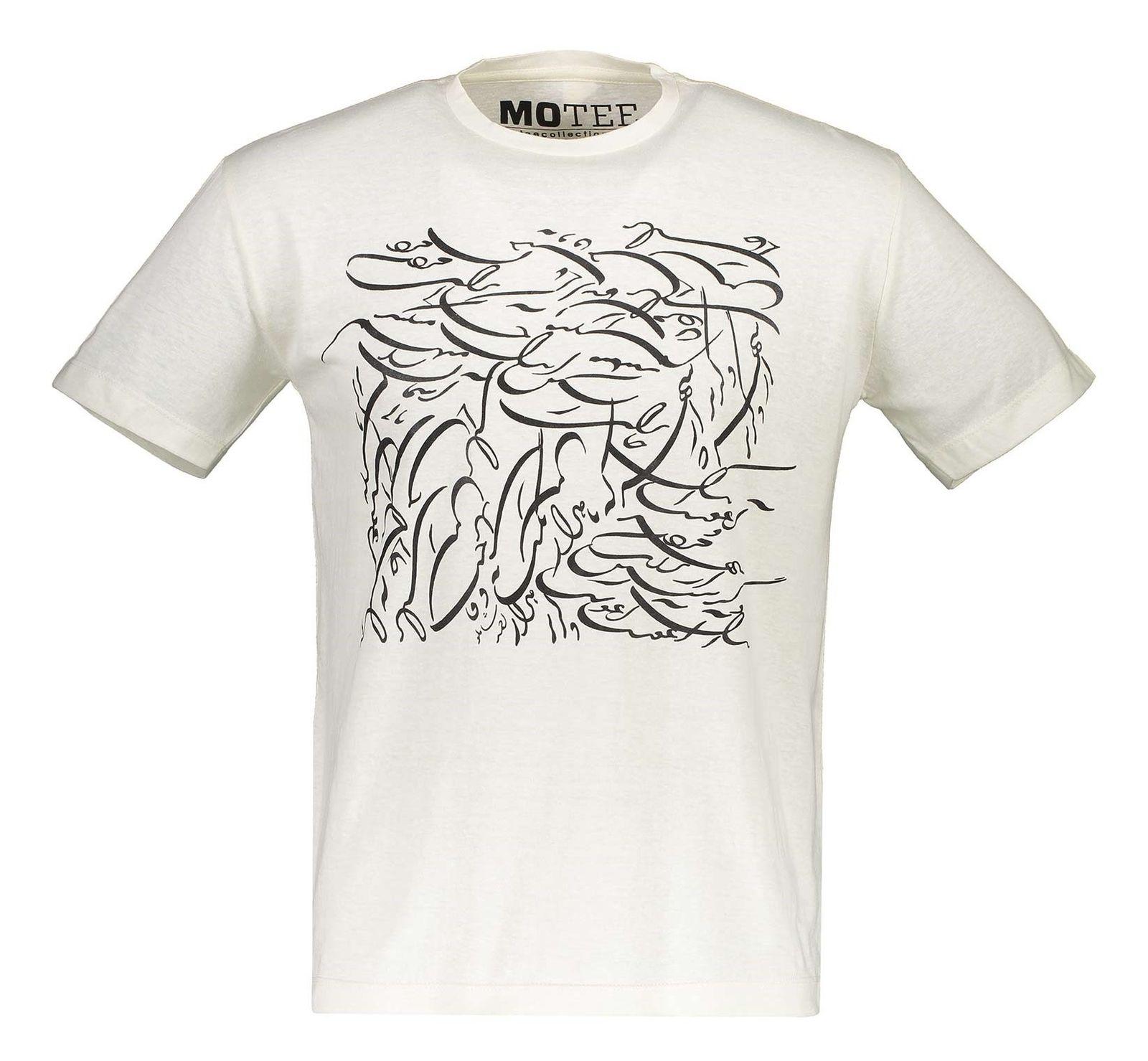 تی شرت یقه گرد مردانه - متی - کرم - 1