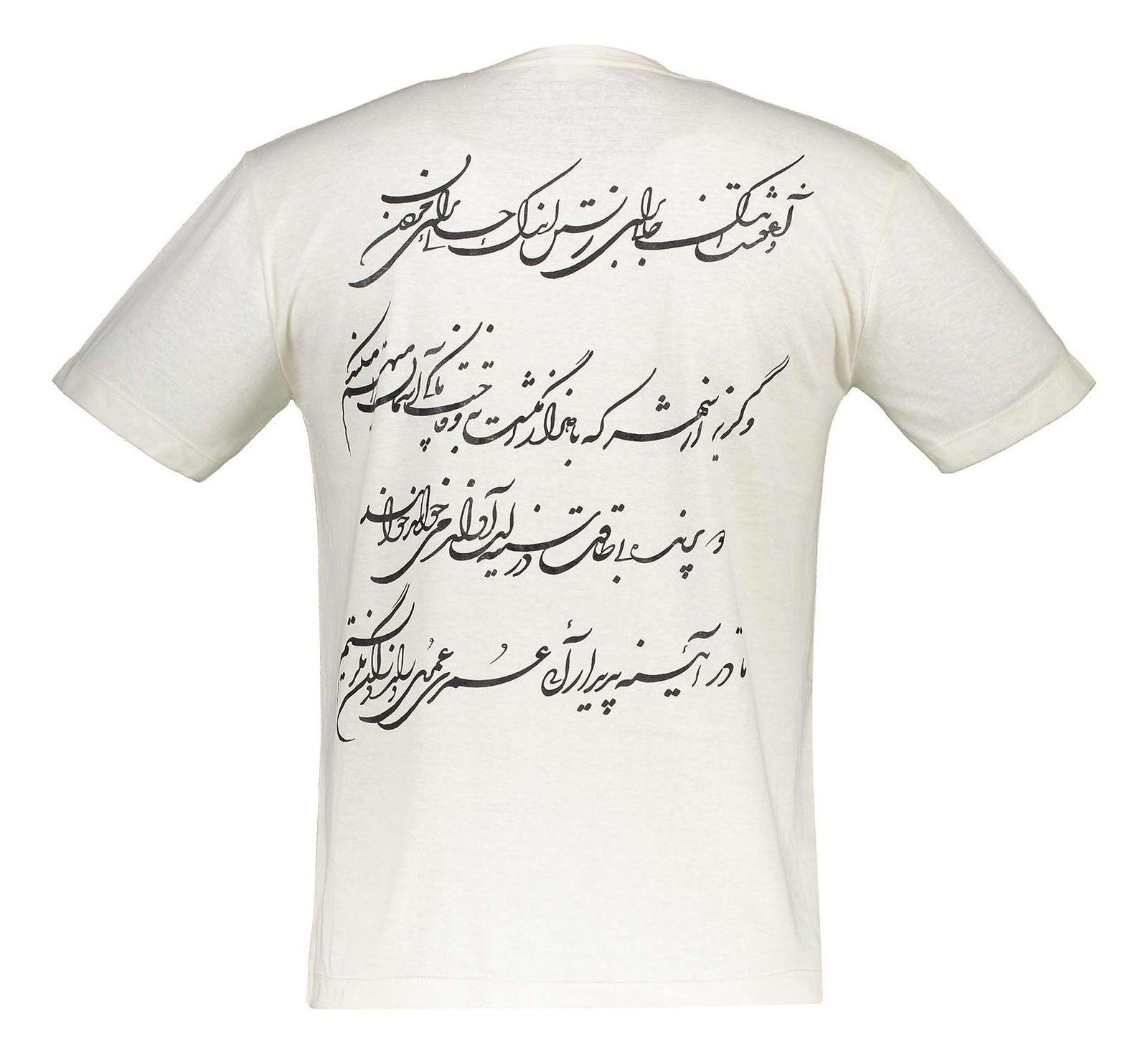 تی شرت یقه گرد مردانه - متی - کرم - 2