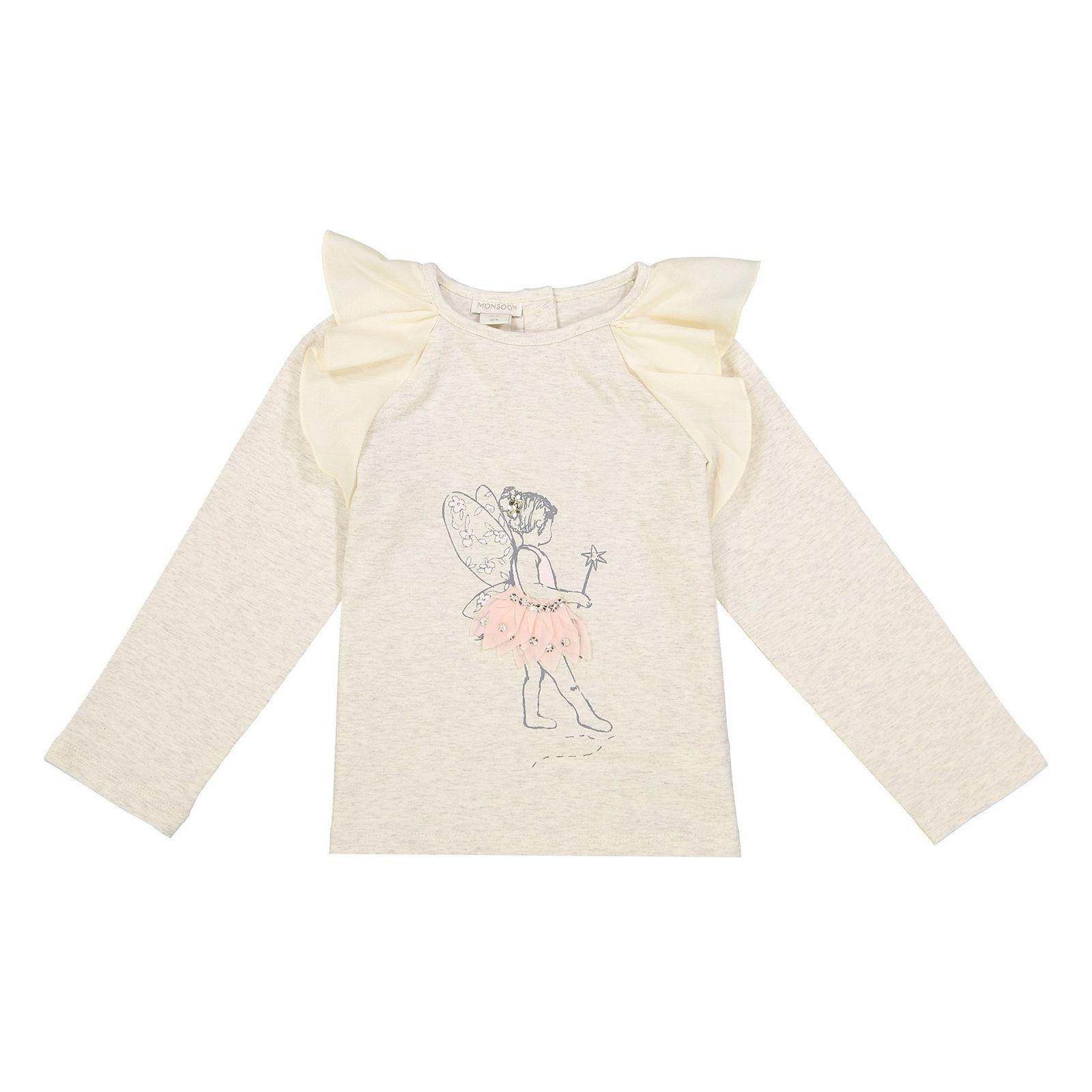 تی شرت و دامن نخی نوزادی دخترانه - مانسون چیلدرن - صورتي/طوسي - 2