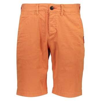 نارنجي