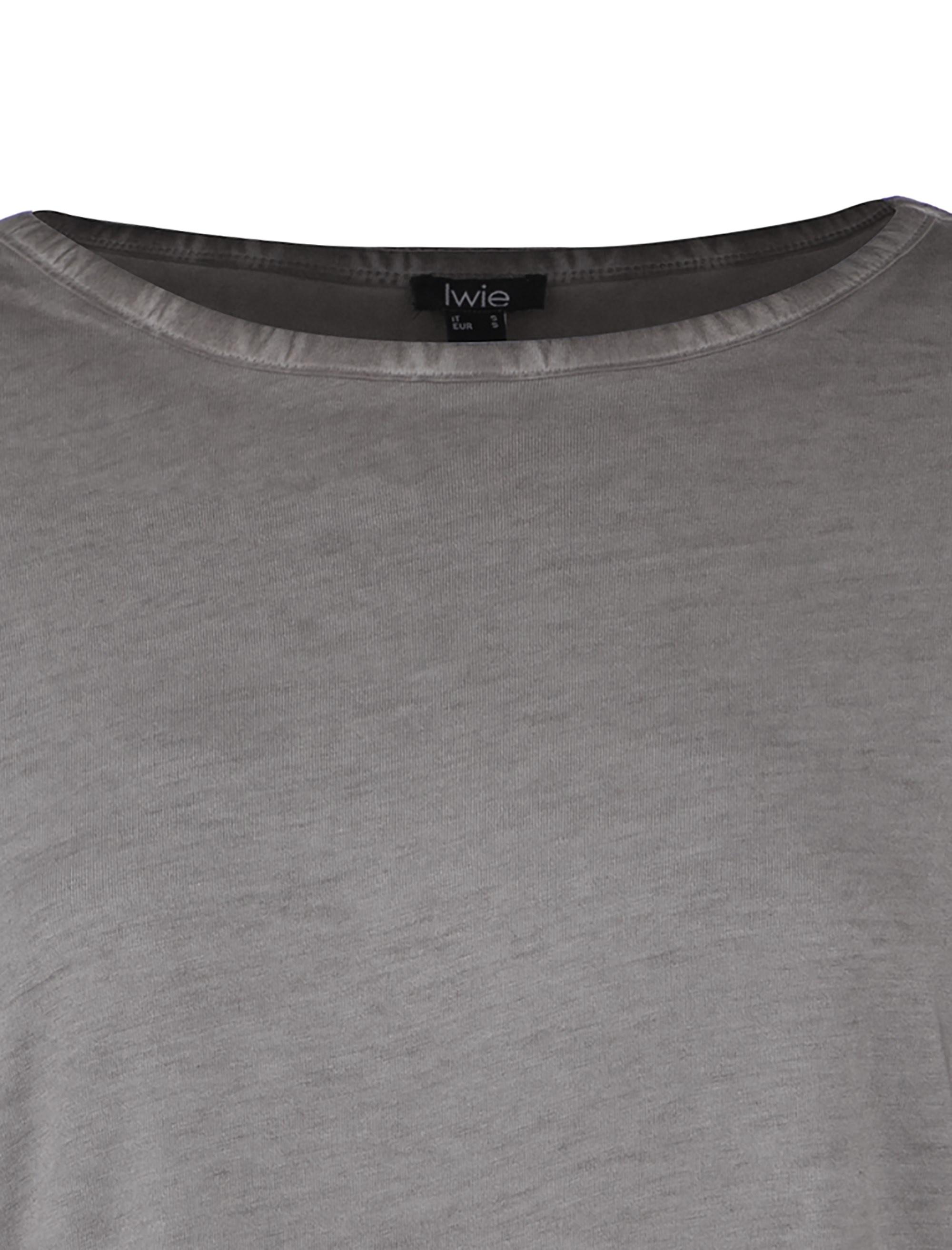تی شرت نخی یقه گرد زنانه - یوپیم - بژ - 4