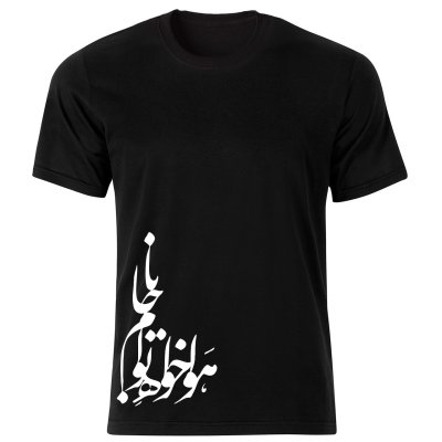 تی شرت زنانه طرح هواخواه تو ام جانا کد 207