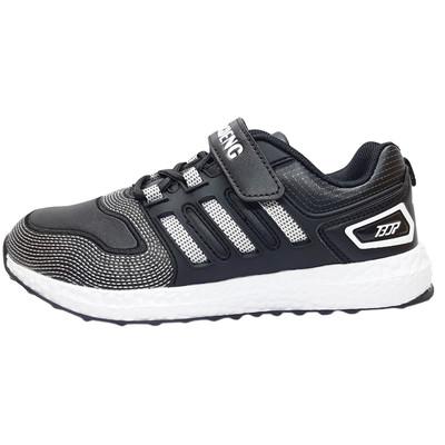 تصویر کفش مخصوص پیاده روی بچگانه بانگدنگ کد 2210