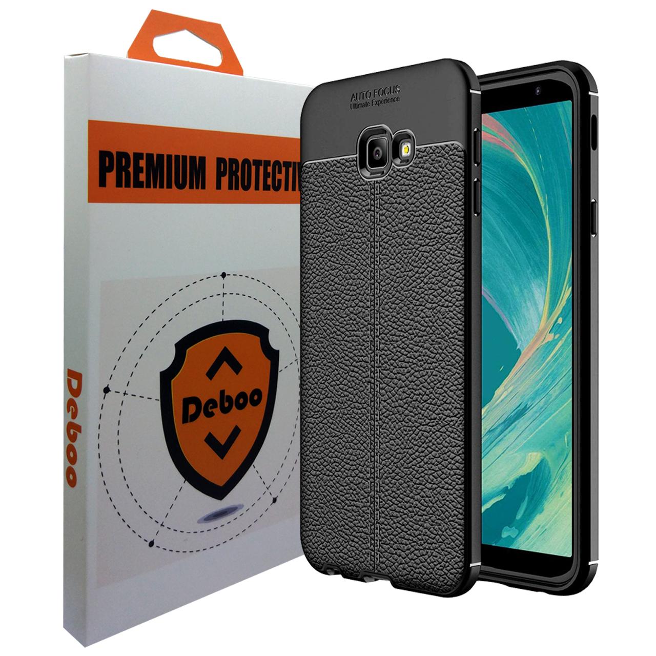 کاور دبو مدل RAFS مناسب برای گوشی موبایل سامسونگ Galaxy J7 Prime              ( قیمت و خرید)