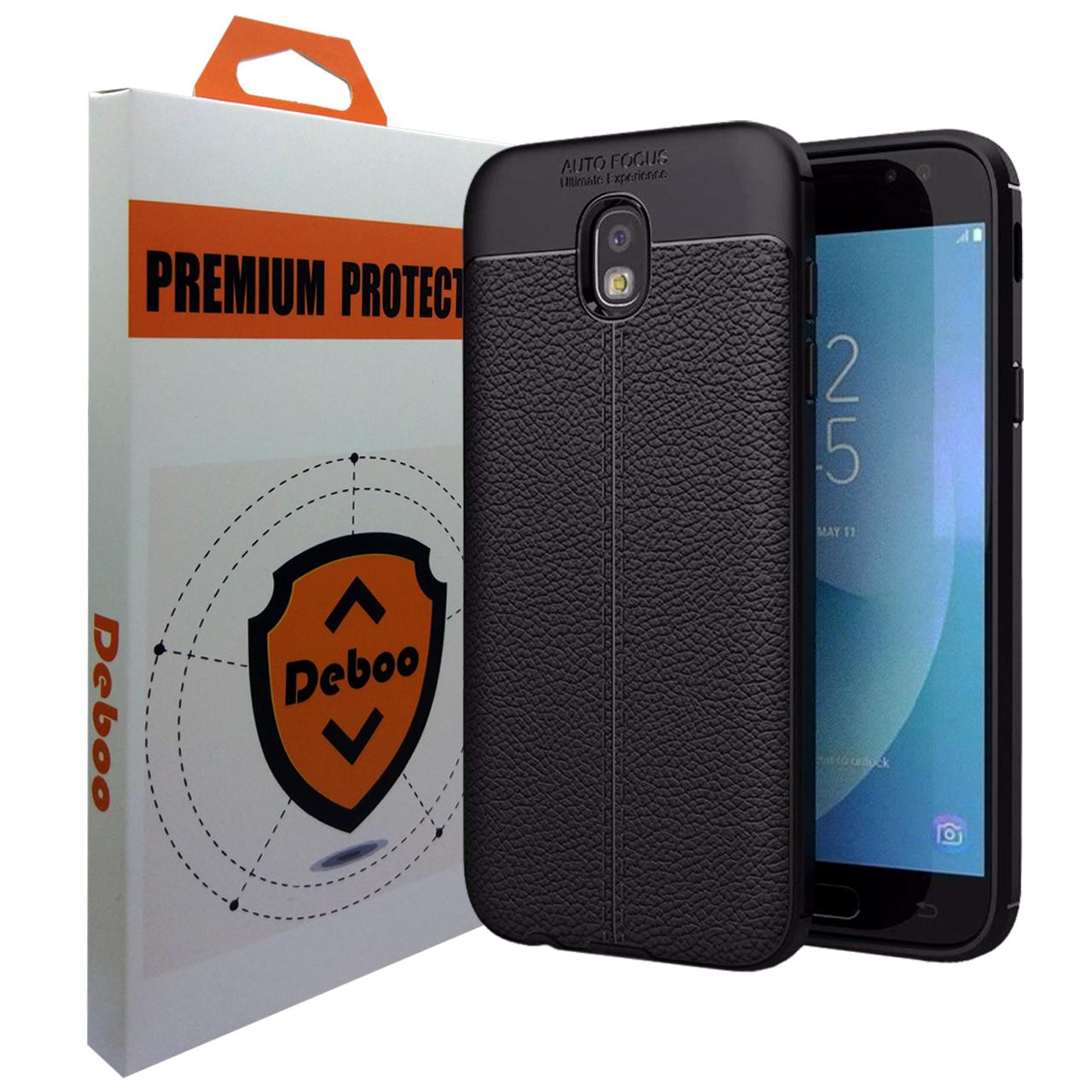 کاور دبو مدل RAFS مناسب برای گوشی موبایل سامسونگ Galaxy J7 Pro              ( قیمت و خرید)