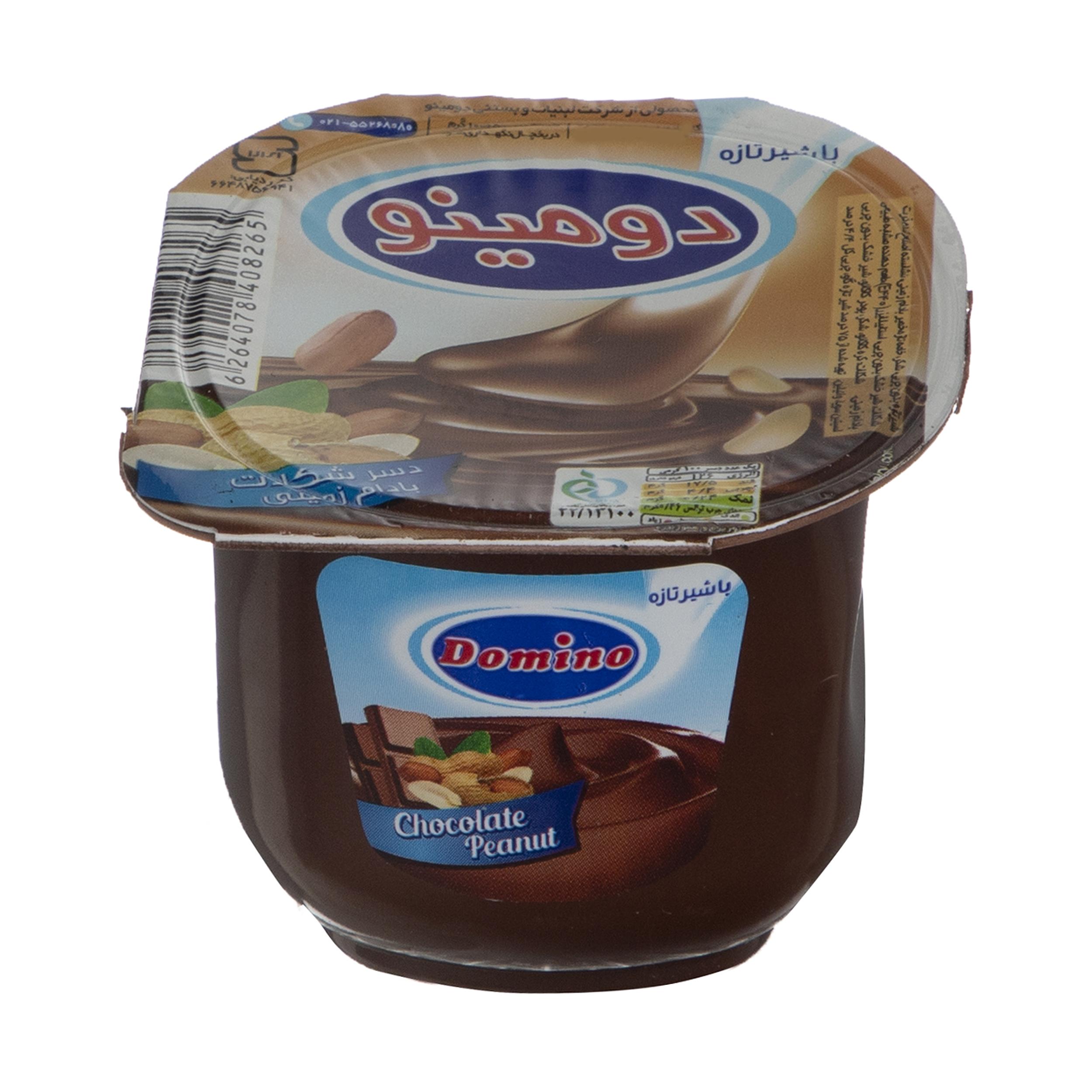 دسر شکلات بادام زمینی دومینو - 100 گرم