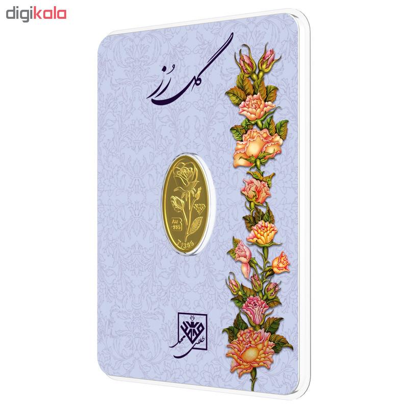شمش طلا 24 عیار طلای محمد طرح گل رز کد 500