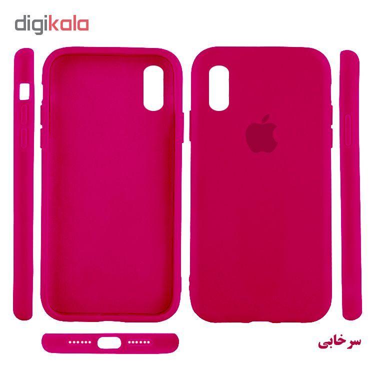 کاور  مدل Silc مناسب برای گوشی موبایل اپل Iphone Xs max main 1 3