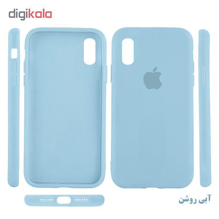 کاور  مدل Silc مناسب برای گوشی موبایل اپل Iphone Xs max main 1 8