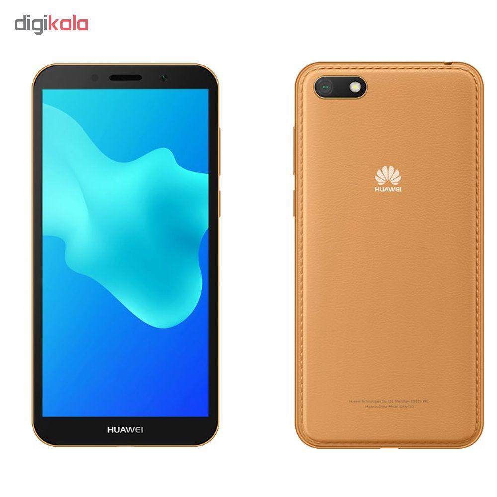 گوشی موبایل هوآوی مدل Y5 lite 2018 دو سیم کارت ظرفیت 16 گیگابایت main 1 6