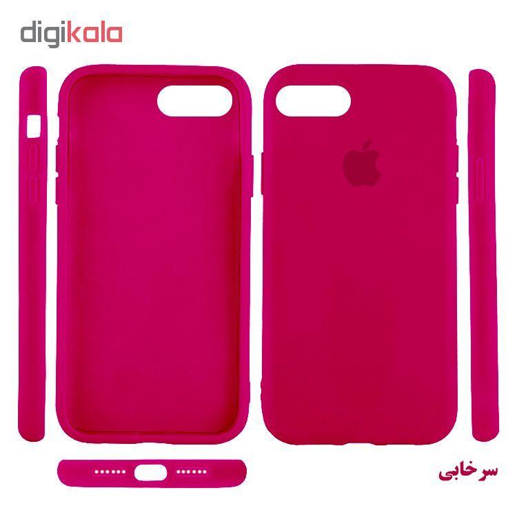 کاور مدل Silc مناسب برای گوشی موبایل اپل Iphone 8 / iphone 7 main 1 4