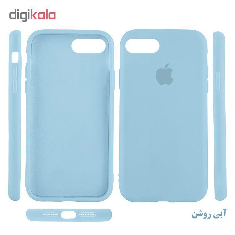 کاور مدل Silc مناسب برای گوشی موبایل اپل Iphone 8 / iphone 7 main 1 5