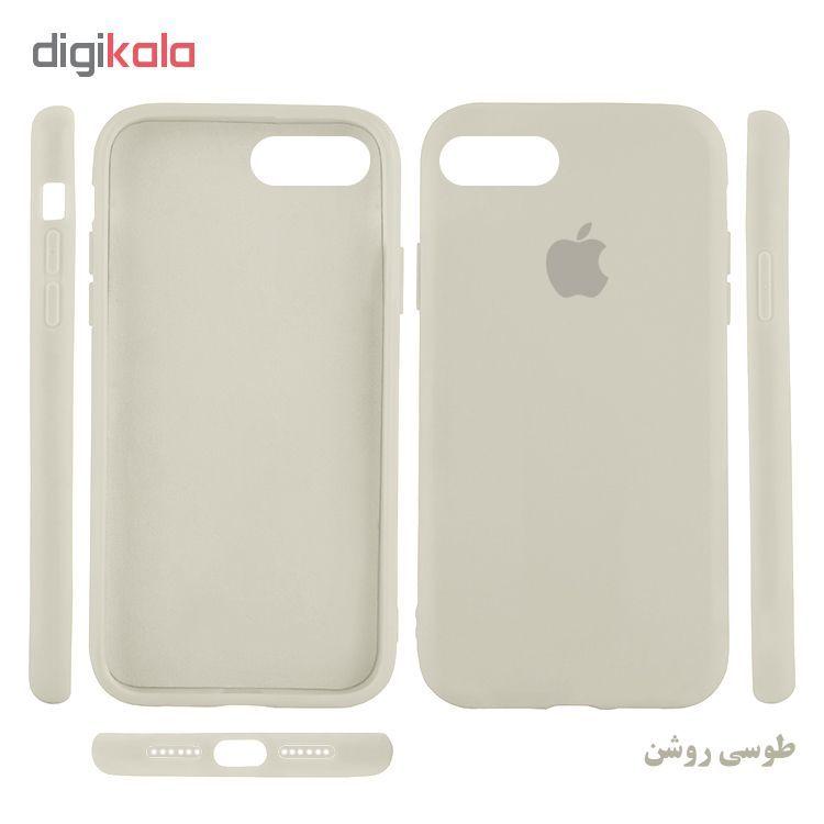 کاور مدل Silc مناسب برای گوشی موبایل اپل Iphone 8 / iphone 7 main 1 11