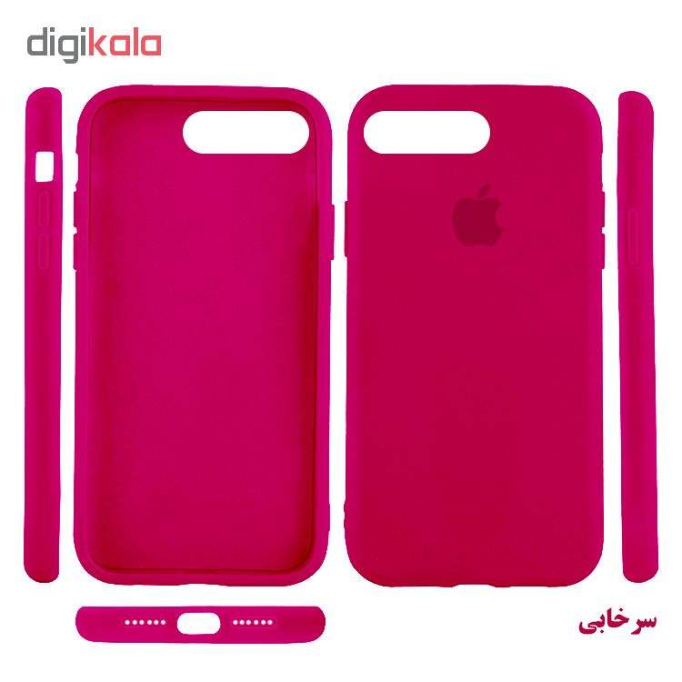 کاور مدل Silc مناسب برای گوشی موبایل اپل  Iphone 8 plus / iphone 7plus main 1 3